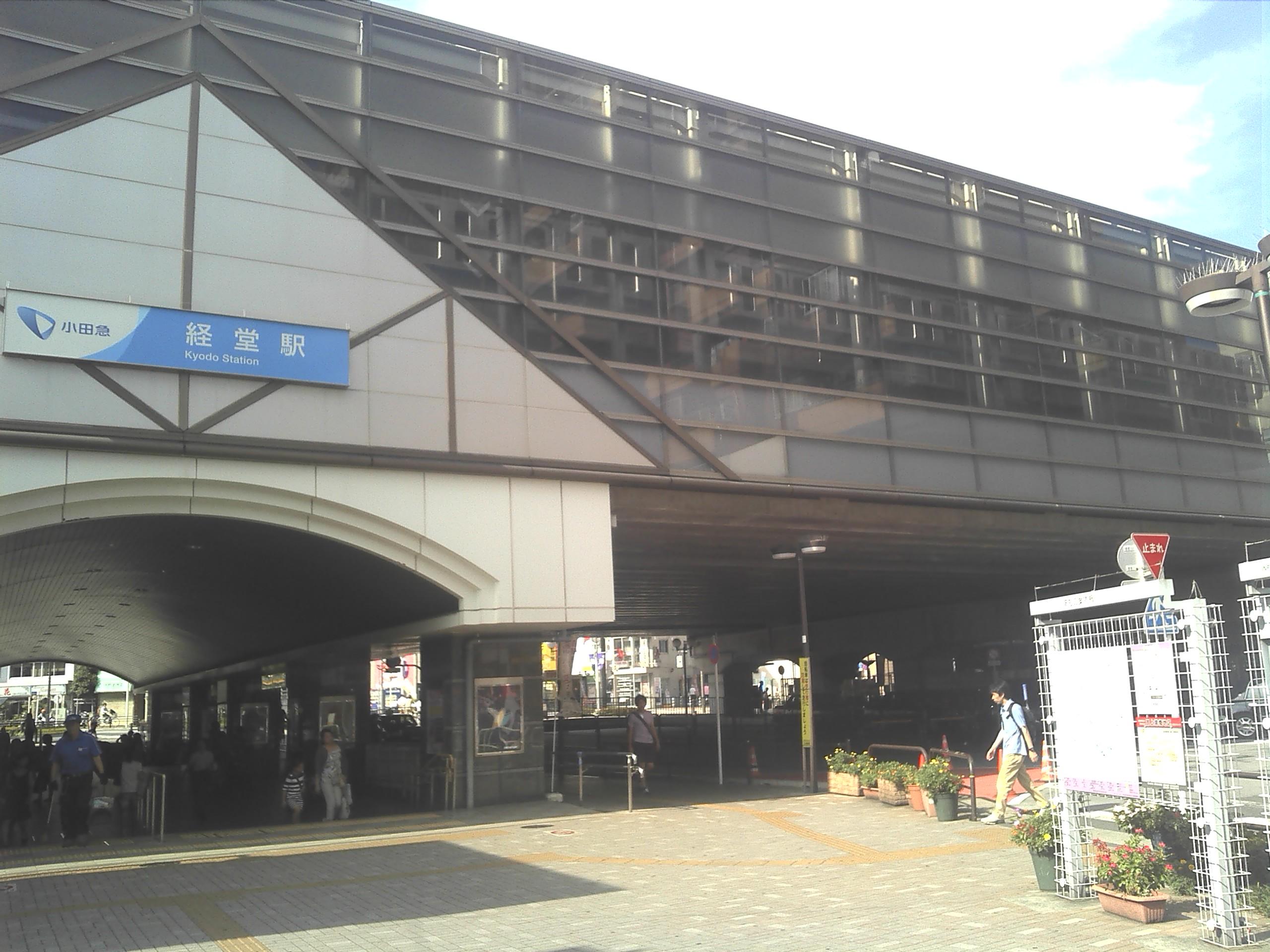 小田急線経堂駅南口
